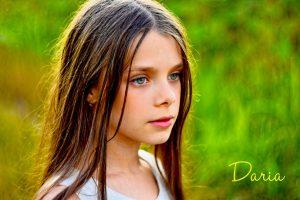 Daria Stefan